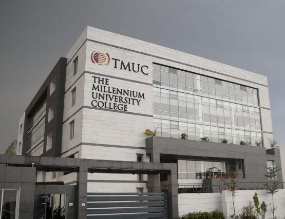 TMUC H-11 Campus, Islamabad